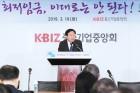 중기중앙회 '최저임금, 이대로는 안된다! 토론회' 개최