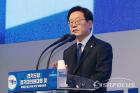 이재명 지사, 경기도당 대의원대회 축사