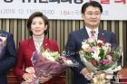나경원 원내대표 체제, 자유한국당 향방은?