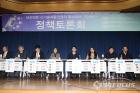 보건의료 신기술제품인증의 활성화와 개선방안 정책토론회 열려