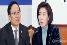 벌써 '총선 전쟁'의 서막인가…'의혹을 의혹으로' 여야의 치킨게임