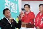 한국당·바른미래 대표, 창원 성산서 4·3선거 열띤 지원유세