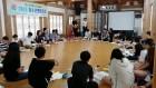 전주시, 청소년 인문포럼 개최…전문가들과 토론 진행
