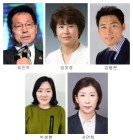 전북체육의 별, 전국체전 도내 선수단에 응원 메시지