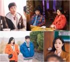 김동연-박아인, 엉따 로맨스 공식 2호 커플 탄생?!