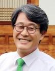 김광수 의원, '폭행·성폭력 체육지도자 장려금 환수법' 발의