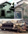 '불편한 유산' 적산가옥의 미래는