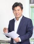 """유인수 ㈜인스코비 회장 """"스마트그리드·바이오 산업 기술력 바탕 4차 산업혁명 선도"""""""