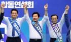 이해찬-김진표의 당권과 청와대 역학관계