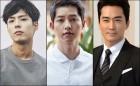 박보검·송중기·송승헌… 톱스타 3인방의 선택은 '케이블'
