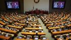 국회의원 37명, 종부세 인상 대상자… 기재위 5명 포함