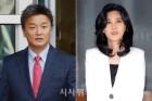 임우재-이부진 이혼소송 재판부 변경… 가사1부 배당