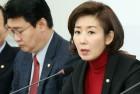 나경원, 5·18 진상규명조사위원 재추천 거부