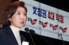 짙어지는 한국당의 극우정당 이미지