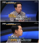 """'강적들' 시청률 소폭 상승, 강민구 """"BMW 늑장대응은 법적 문제 대비"""""""