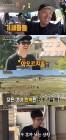 '이타카로 가는길' 윤도현, 갑자기 남북회담 만찬에 가야한다?