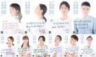 한·중 합작 뮤지컬 '쉼 없는 애수' 상하이 초연 성황리 폐막…11월 베이징 공연 이어간다