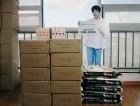 에이프릴스킨, 워너원 박지훈 팬 기부 쌀 화환 나눔 실천