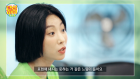 리아킴 누구? '댄싱하이' 멘토, 선미·트와이스 곡 안무 창작