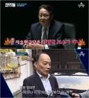 """'외부자들' 2% 돌파, 박지원 의원 """"전원책 변호사, 평소 자한당 비난"""""""