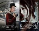 '모털 엔진' 한국계 배우 지혜, '신동사2' 수현과 할리우드 활약