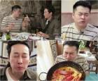 '배틀트립' 이휘재·이원일, 스페인 '이슐랭 가이드' 맛집 투어에 '관심↑'