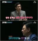 """'외부자들' 2%대 유지, 장진영 """"BTS 日 방송 출연 무산, 티셔츠는 핑계"""""""