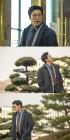 '조들호2' 박신양, 끝내 법원 돌아서는 모습…씁쓸한 눈빛