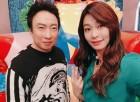 배우 정애연, 박명수와 함께 찍은 사진 화제