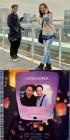 '동상이몽2' 강주은♥최민수 부부, 알콩달콩 부부의 데이트 화제