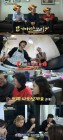 '이나리' 마리X제이블랙 부부, 2세 이야기에 '말돌리기'…3.7%기록
