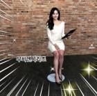 김민아 아나운서, 청순 분위기 물씬 풍기는 사진 화제
