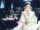"""공현주 """"새로운 출발 축하해줘서 감사, 아름다운 결혼식이었다"""""""