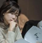 '자백' 신현빈, 대본을 읽는 모습도 여신...물오른 미모에 깜짝