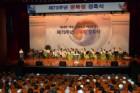 은수미 성남시장, 제73 주년 광복절날 '평등'과 '평화' 강조