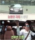 하정우, 父 김용건에 통큰 외제차 '벤틀리' 선물한 인증샷 눈길..