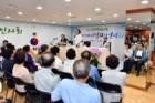 민선 7기 은수미 성남시장, '시민과의 인사회' 마무리!