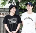 조현철, 형과 블랙 vs 화이트 다정한 투샷 보니? '붕어빵 형제'