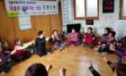 보성교육지원청 Wee센터, '도란도란' 마을로 찾아가는 상담 진행