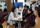 MS의료봉사단, 서산,·당진에서 사랑의 의료봉사 활동 실시