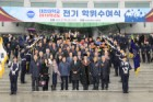 대진대학교, 2018학년도 전기 학위수여식 개최