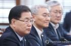 靑,NSC 상임위원회 열어 북미정상회담 준비 동향 등 논의