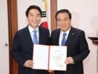 """박수현, """" 일본, 견지망월(見指忘月)의 우를 범하지 말라' 강력 경고"""