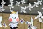 하남, '3.1운동 100주년' 체험한마당 개최