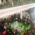 이천 중리 신도시2, '힐스테이트' 홍보관 오픈