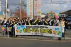 영천교육지원청, 전 직원 참여 미소 캠페인