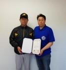 대한야구협회, U-23 세계야구선수권 사령탑에 이연수 감독 선임