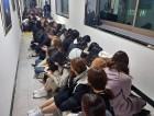 충북교육청 '처음학교로' 미등록 강경대처 방침에 사립유치원들 집단항의