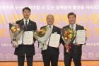 세종시의회, 2018 대한민국 지방자치평가 의정대상 대상‧최우수상‧우수상 수상
