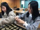 아산시 청소년교육문화센터 '베이킹' 수업 인기..